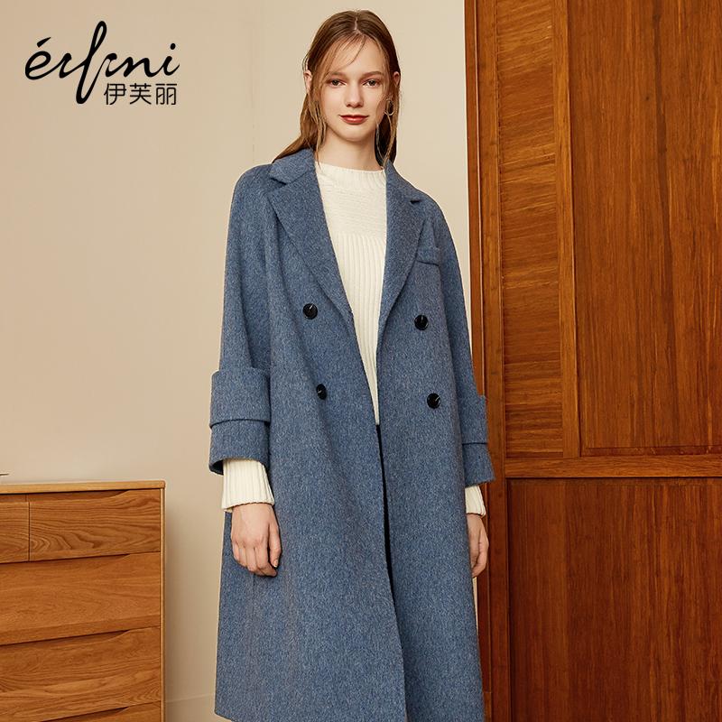 伊芙丽冬装新款韩版毛呢外套双排扣长款过膝修身双面呢大衣女