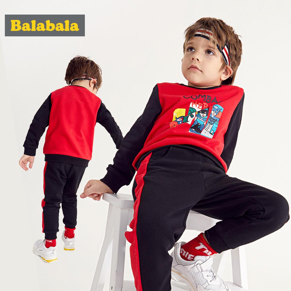 巴拉巴拉童装男童套装宝宝春装2019新款儿童裤子小孩衣服洋气上衣