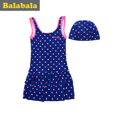 Men swimsuits Balabala 28672160261 2017