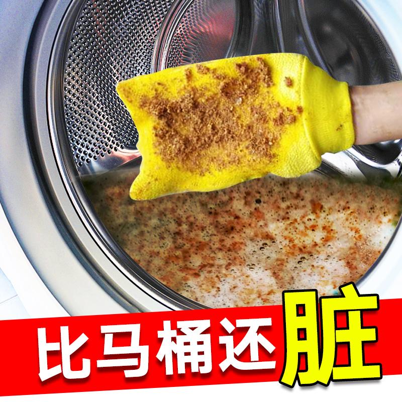伟复25袋滚筒洗衣机清洗剂全自动洗衣机槽清洁剂除垢非杀菌消毒