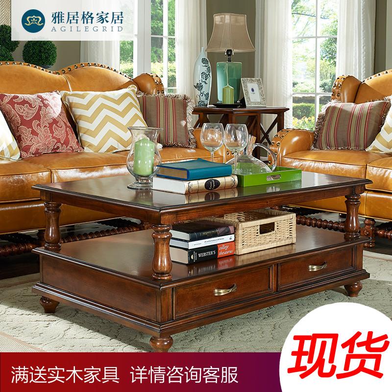 雅居格 新古典美式客厅实木茶几仿古家具抽屉长方形茶桌M4510#