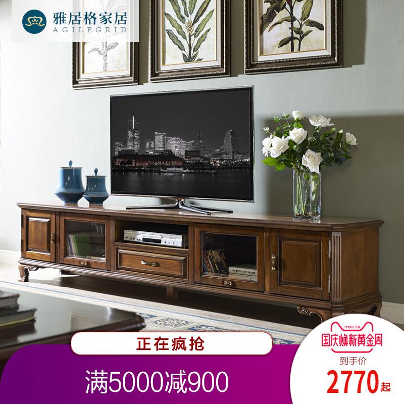 雅居格 美式实木电视柜欧式乡村地柜矮柜简约客厅组合家具M5133
