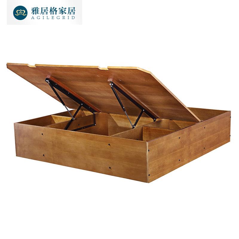 雅居格 美式床箱1.5 1.8米通用高箱床方便实用储物收纳床箱M9908