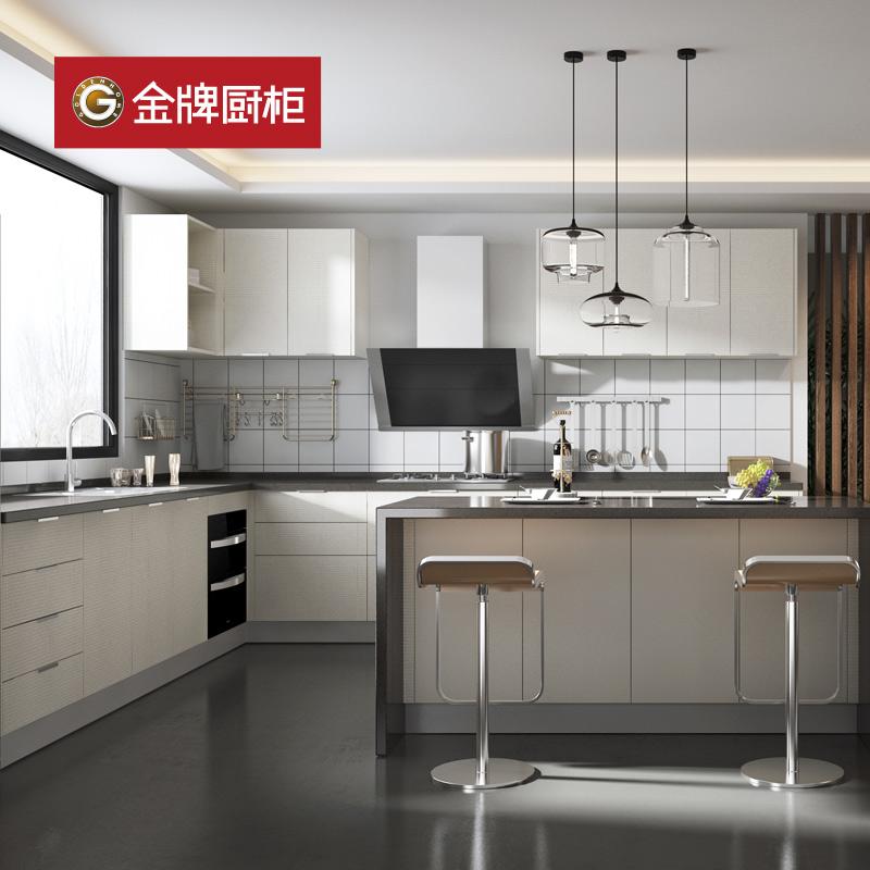 金牌厨柜枫之木语1S整体橱柜定制石英石台面简约厨房厨柜定做组装