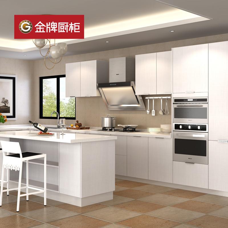 金牌橱柜枫之木语极有家家用简易经济小户型厨房橱柜组装设计