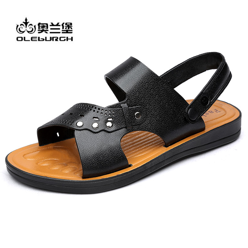 【奥兰堡】男士沙滩鞋防滑夏季凉鞋  0点开始