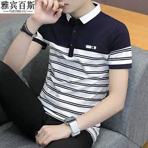 雅宾百斯夏季正品男士纯棉T恤潮青年男装休闲修身条纹翻领POLO衫