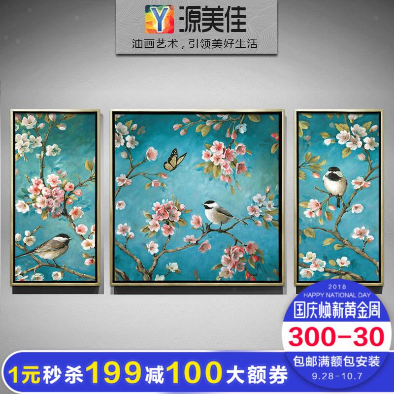 现代手绘油画客厅装饰画三联新中式餐厅挂画花鸟欧式玄关壁画定制