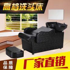 кушетка для spa-процедур Кровать шампунь для