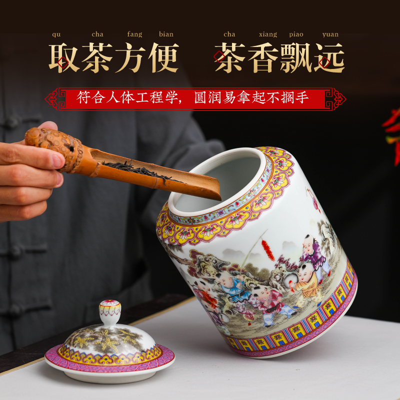 Jingdezhen pu 'er tea pot of white tea to wake receives checking ceramic straight small jar with cover POTS of household