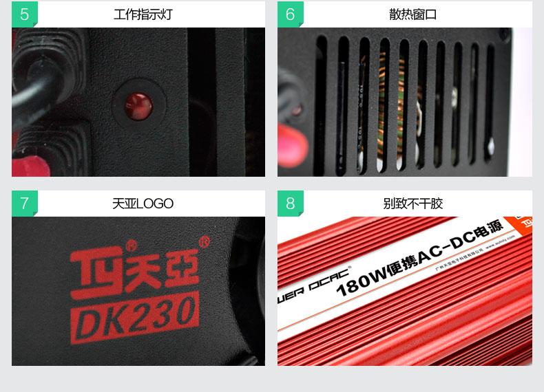 维壹无限车品专营店_天亚品牌产品评情图