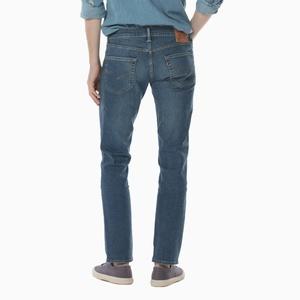 Levi's李维斯经典五袋款系列男士511修身低腰牛仔裤04511-2610