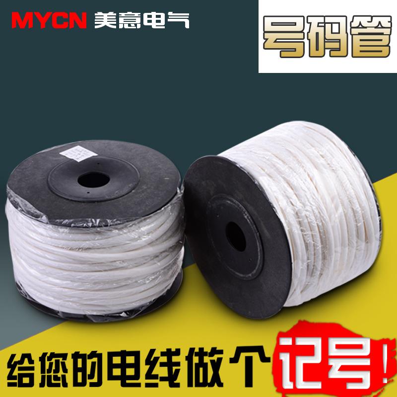 Электрические аксессуары Mycn  PVC