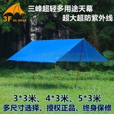 Тенты, Зонты Sanfeng