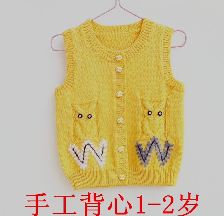 2015新款纯手工编织宝宝背心毛衣 儿童毛线马夹手打毛线坎肩童装_7折