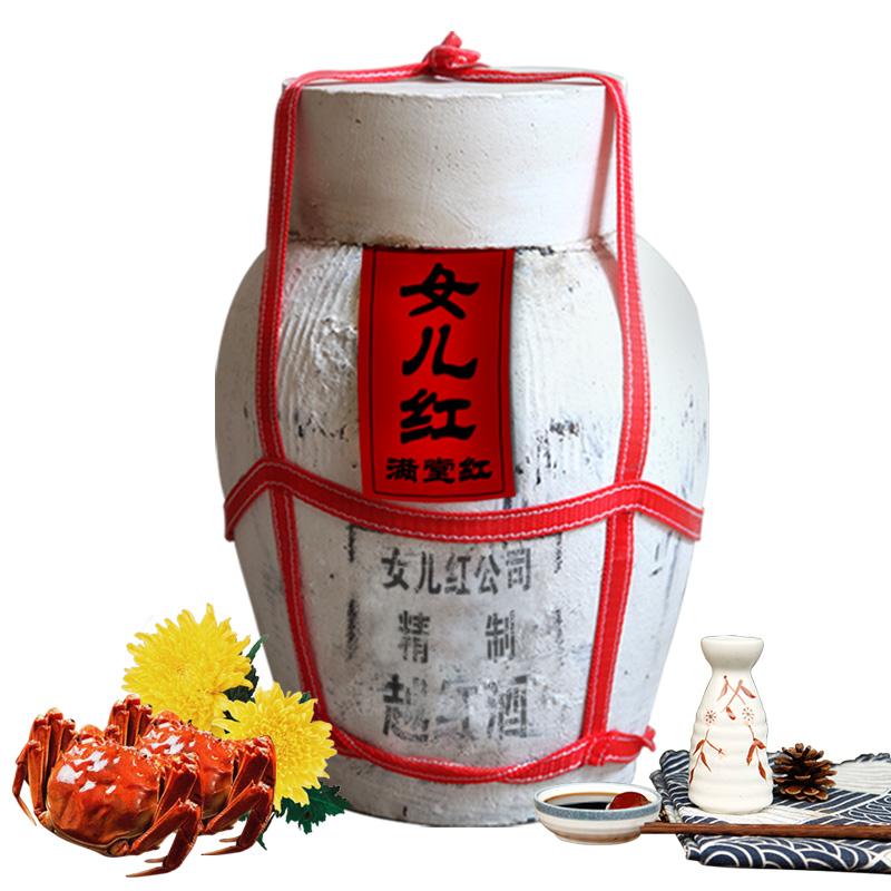 紹興黃酒女兒紅20斤低糖干型手工花雕酒三年原漿壇裝糯米浙江老酒