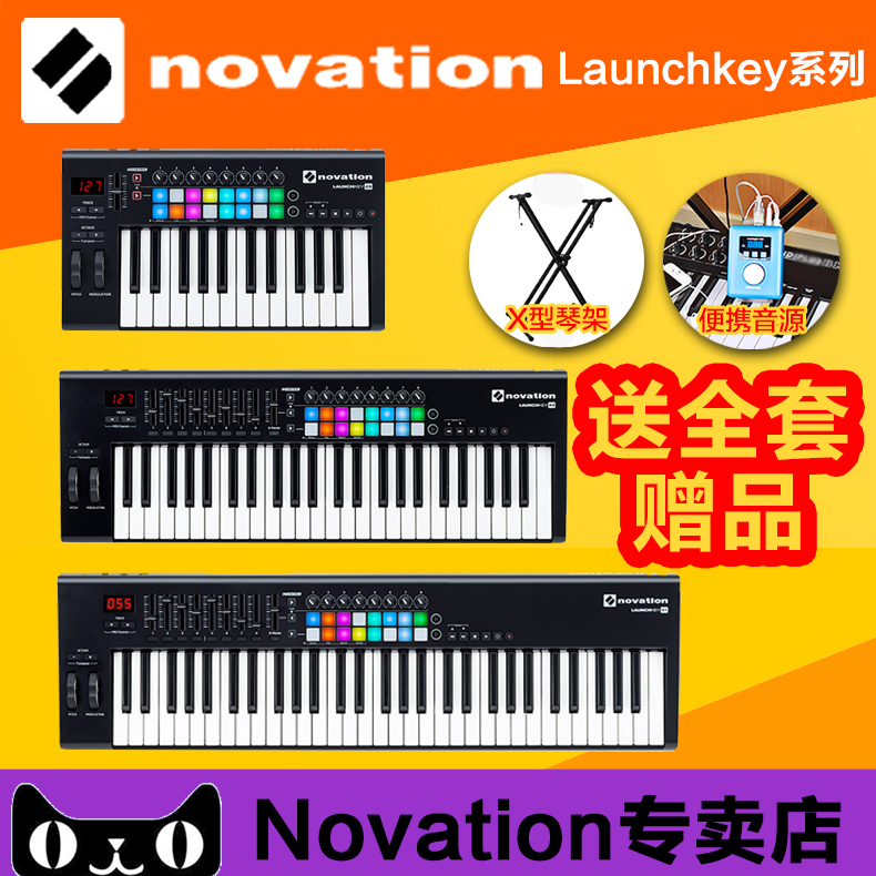 Novation Launchkey MINI 25 49 61 MK2 MIDI键盘