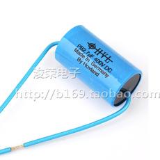 конденсатор Лихорадка индукции hi.Cap аудио конденсатор