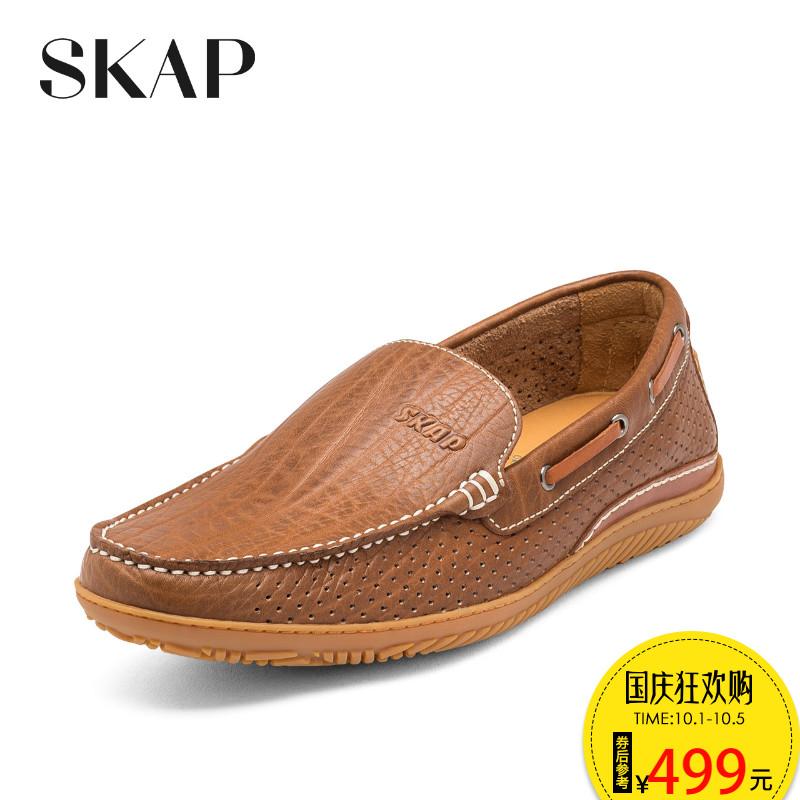 SKAP圣伽步多孔透气商务皮鞋 英伦乐福鞋 舒适休闲套脚鞋20618771