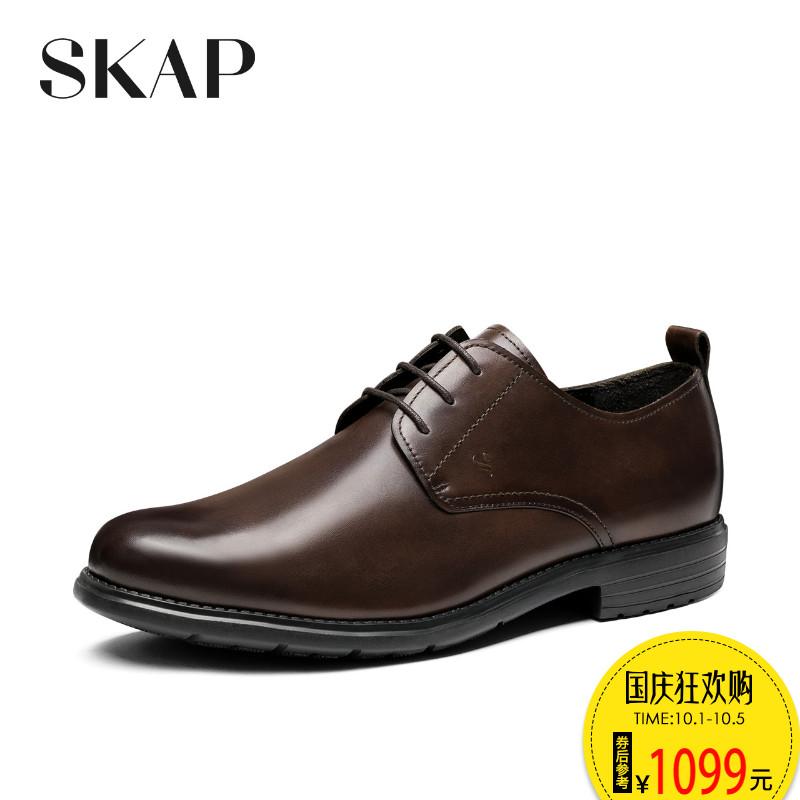 SKAP圣伽步2018秋季商务男鞋 新品擦色正装德比皮鞋15816071