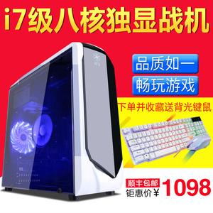 i7/E5八核16G独...