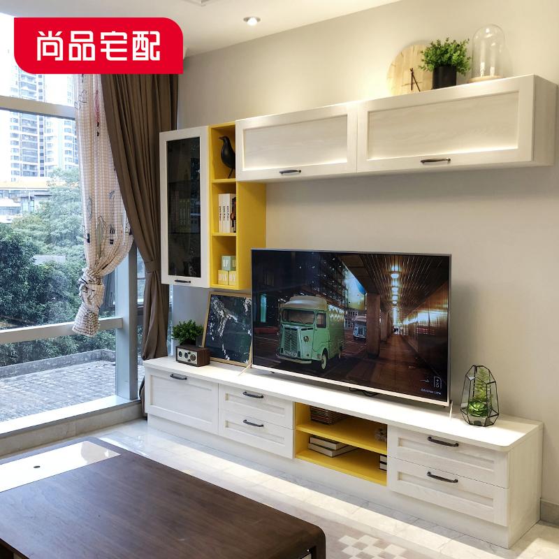 尚品宅配 全屋家具定制 电视柜沙发餐桌组合 客餐厅成套家具定制