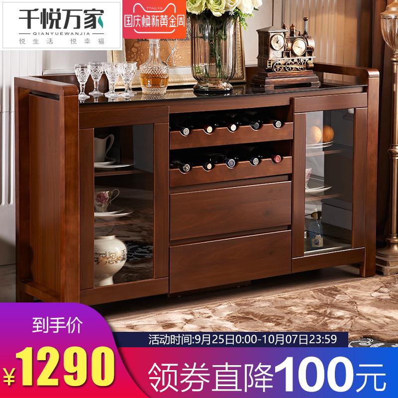 厨房家具餐边柜 酒柜实木烤漆大容量碗柜 储物隔断柜茶水柜餐厅柜