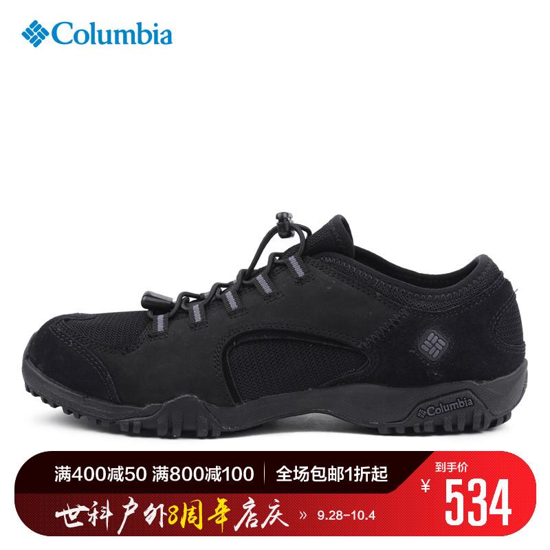 哥伦比亚户外男鞋轻便透气休闲登山徒步鞋DM1087