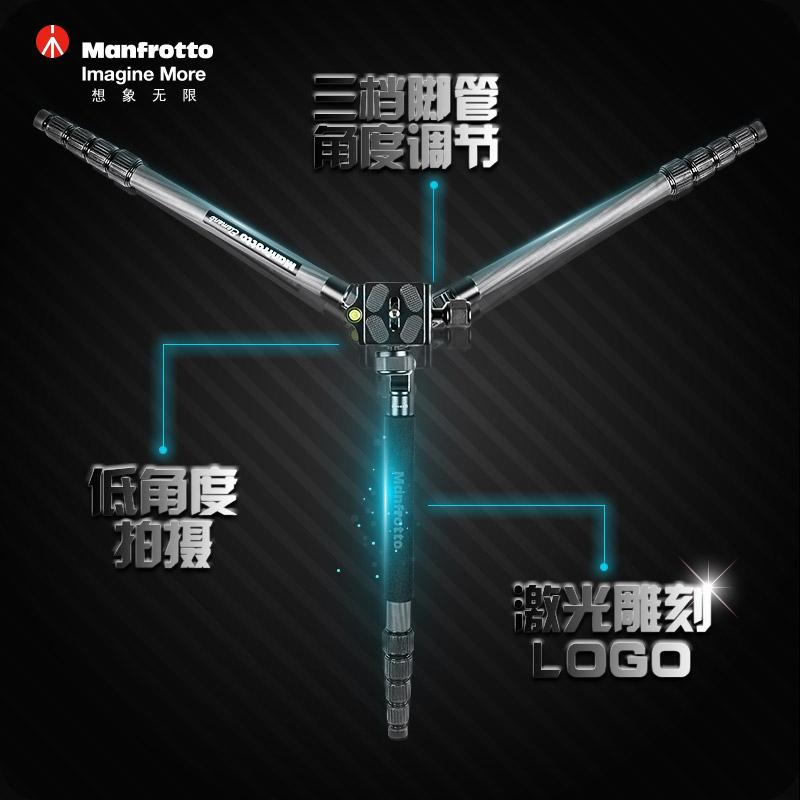 曼富图MKELEB5CF-BH 便携支架单反微单照相机三角架 碳纤维三脚架
