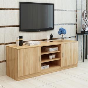 客厅电视柜现代简约小户...