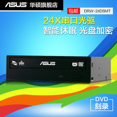 Дисковод CD ASUS DRW-24D5MT 24 DVD