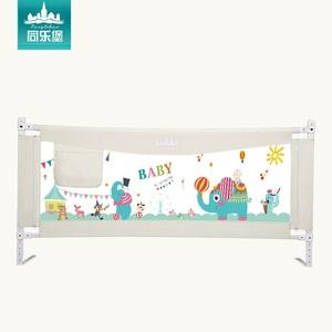同乐堡婴儿童床护栏宝宝床边围栏防摔2米1.8大床挡板栏杆床围通用