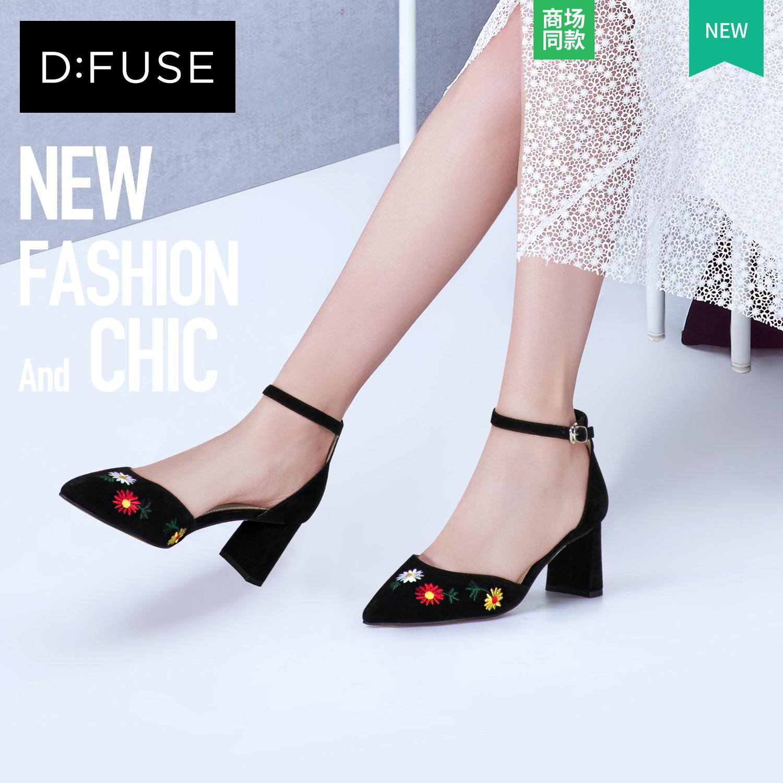 D:Fuse-迪芙斯2018新款商场同款刺绣中空尖头单鞋女鞋DF81114070