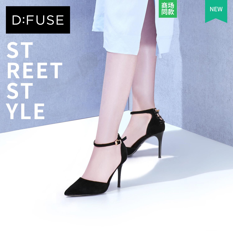 D:Fuse-迪芙斯夏鞋子女2018新款高档尖头黑色高跟单鞋DF81114015