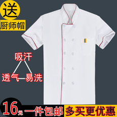 Working clothes OTHER zb111