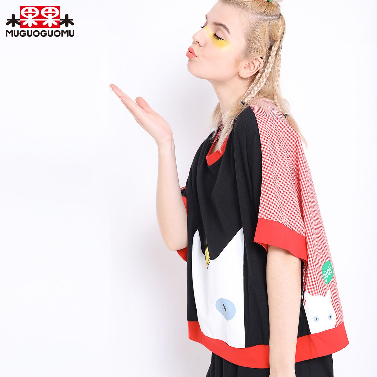 木果果木2018夏装新品原创韩版宽松甜美小清新萌趣休闲短袖T恤