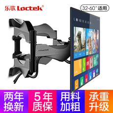 подставка под LCD телевизор Loctek