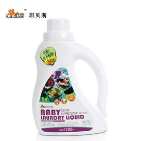 琪贝斯新生儿童除甲醛洗衣液