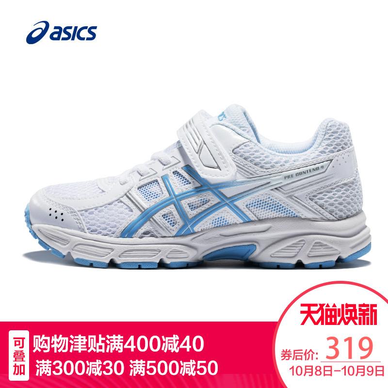 ASICS亚瑟士魔术贴男女童鞋运动鞋GEL-CONTEND 4 PS C709N-002