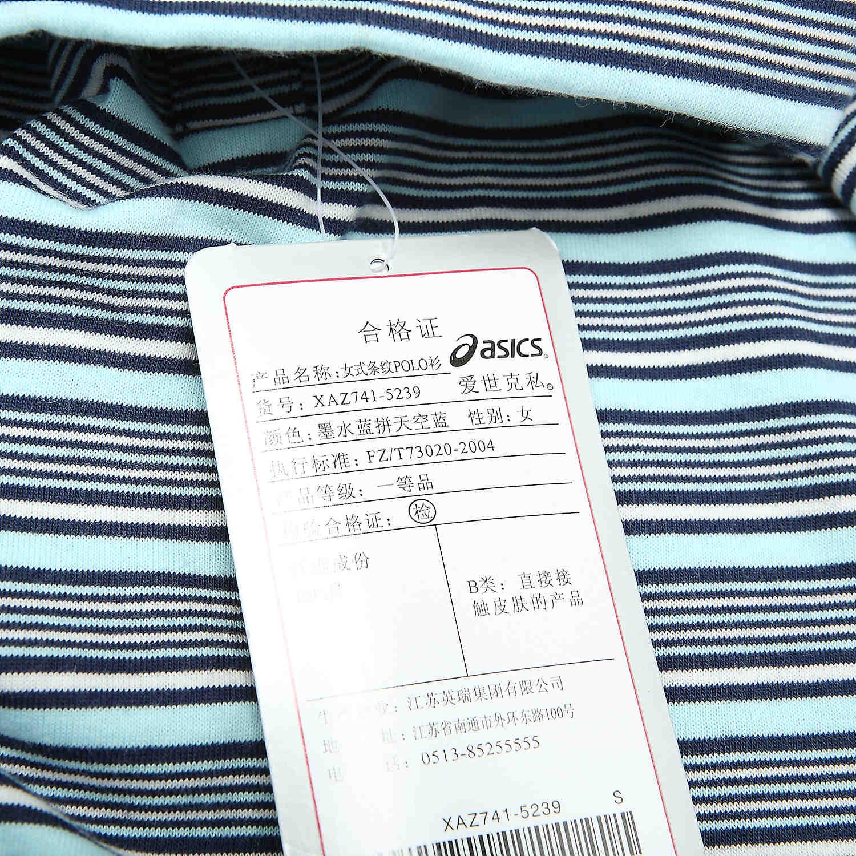Рубашка поло Asics xaz741/5239 POLO XAZ741-5239