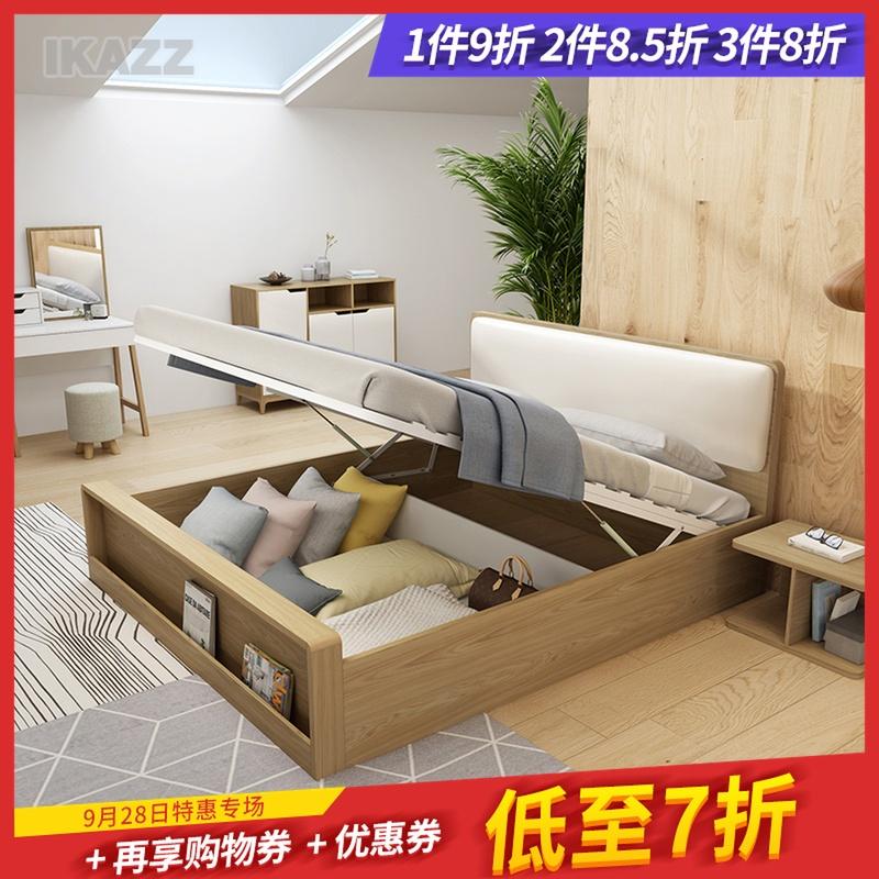 北欧1.8米板式床现代简约1.5米双人床高箱储物收纳大床婚床MDL