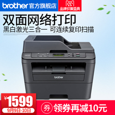 Brother DCP-7180DN