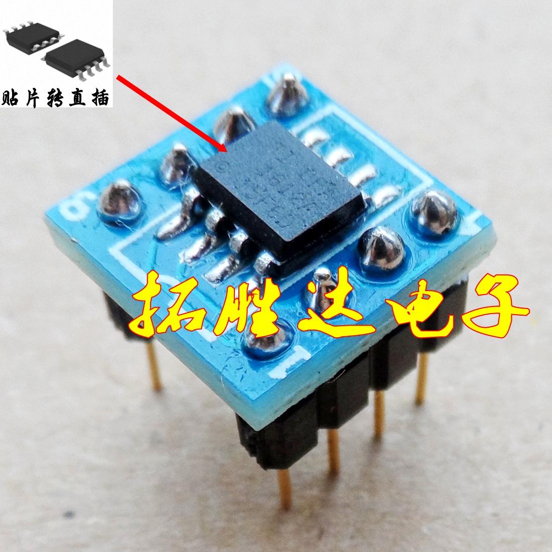 Интегральная микросхема TI OPA1611AID OPA1611AIDR OPA1611