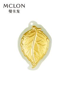 Mclon/曼卡龙金枝玉叶黄金镶嵌和田玉吊坠足金挂坠
