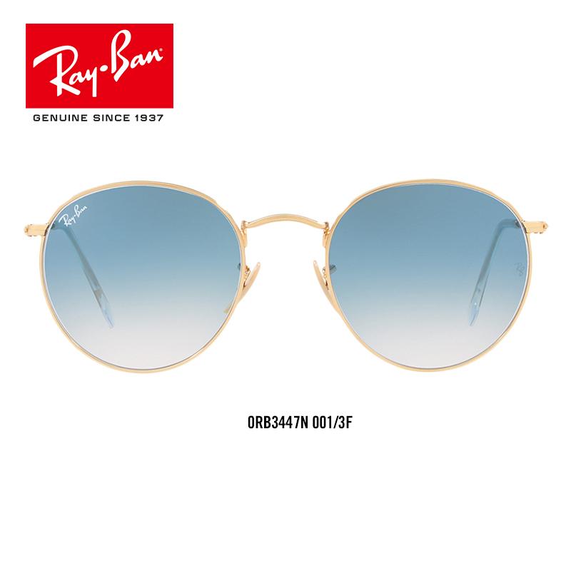 RayBan雷朋2018夏季新品太阳眼镜男女款渐变镜片0RB3447N