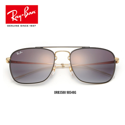 44b07fd088 RayBan Ray-Ban sunglasses men and women fashion trend gradient 0RB3588 can  be customized