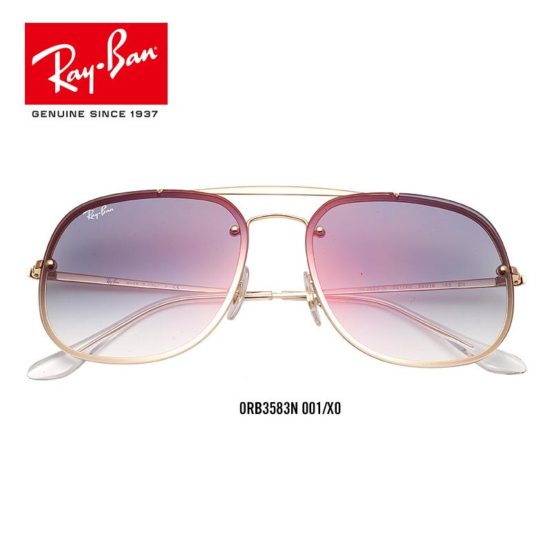 RayBan雷朋2018夏季新品太阳镜骄阳将军款个性彩膜渐变0RB3583N