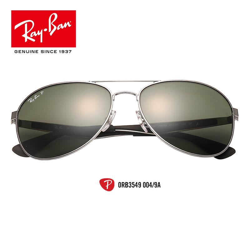 RayBan雷朋2018夏季新品太阳镜男女款个性偏光开车司机镜0RB3549