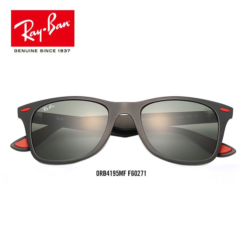 RayBan雷朋太阳镜墨镜法拉利系列男女款绿色太阳镜RB4195MF