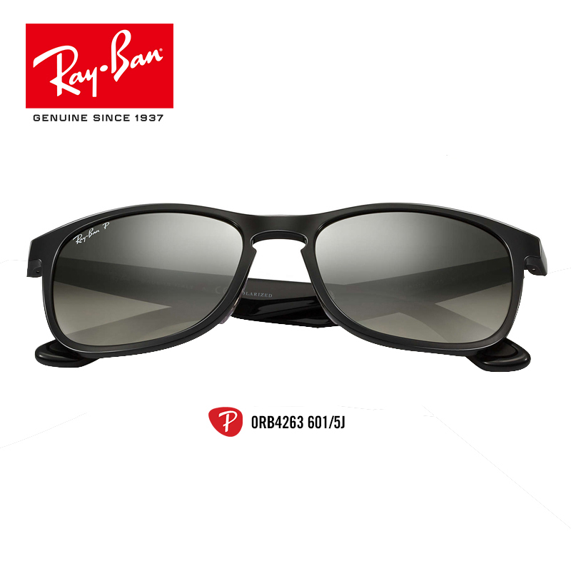 RayBan雷朋新品太阳眼镜男女舒适偏光司机镜0RB4263康目色